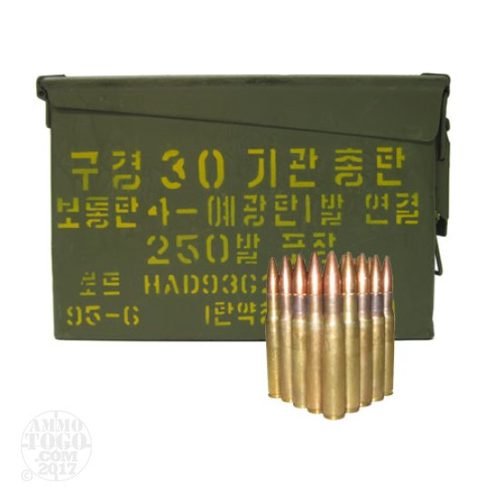 30rds - 30-06 Korean 150gr. FMJ M2 Ball Ammo