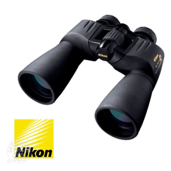 1 - Nikon 7x50 Action Extreme Waterproof Binoculars