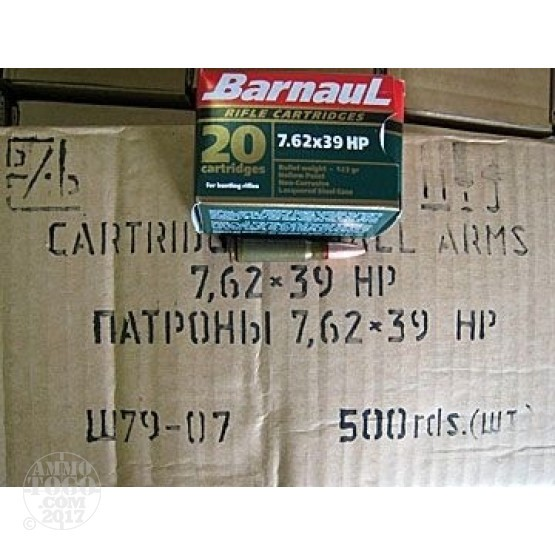 500rds - 7.62x39 Barnaul 123gr. Hollow Point Ammo