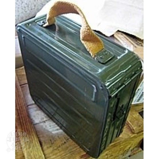 1 - Hungarian PKM 200rd. Ammo Can with 200 Links