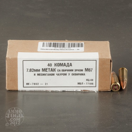 1120rds-7.62x39 Yugoslavian Military 123gr FMJ on Stripper Clip