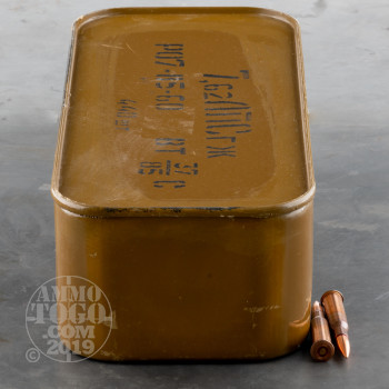 Image of 440rds - 7.62x54R Original Russian Military 148gr. FMJ Ammo Spam Can