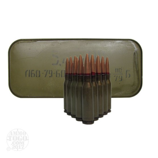 90rds - 5.45x39 Russian Military 53gr. Steel Core FMJ Ammo