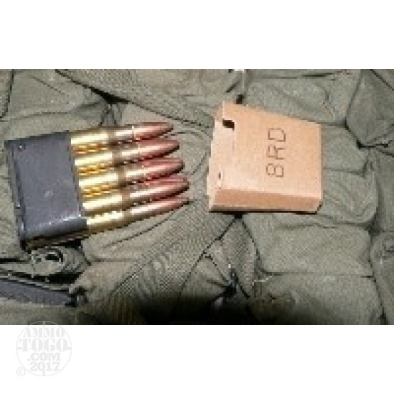 48rds - 30-06 Greek HXP 150gr. M2 Ball Ammo on Garand Clips