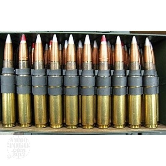 100rds - 50 Cal. BMG Original Lake City API Linked 4 To 1 APIT