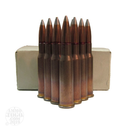 440rds - 7.62x54R Silver Tip Bulgarian Military 147gr. FMJ Ammo