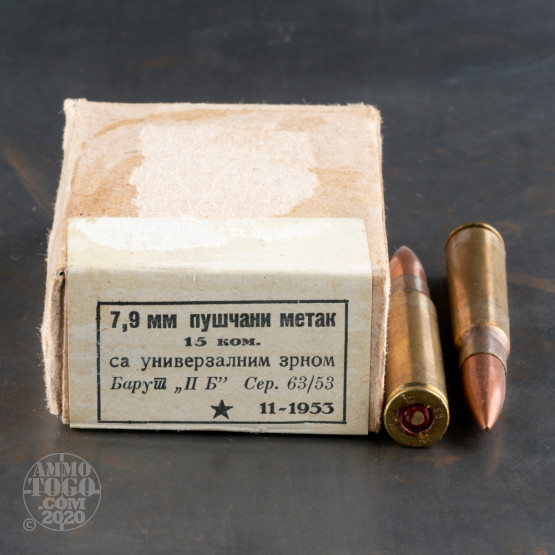 900rds - 8mm Mauser Yugo Military M-49 198gr. FMJ Ammo