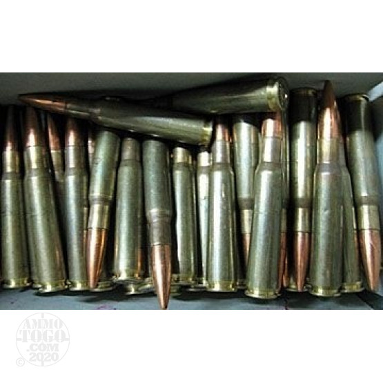10rds - 50 Cal. BMG French Military Reassembled 685gr. Ball Ammo