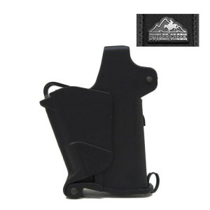 MagLula Baby UpLula Single Stack Magazine Loader and Unloader
