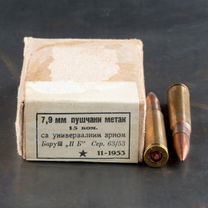 15rds - 8mm Mauser Yugo Military M-49 198gr. FMJ Ammo