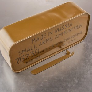 640rds - 7.62x39 Tula 122gr. FMJ Ammo in Sealed Spam Can